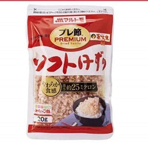 Marutomo Premium Kezuri Katsuobushi Afeitado Bonitos Copos 20 g -Must-Have en cada hogar japonés y esencial en cocina japonesa