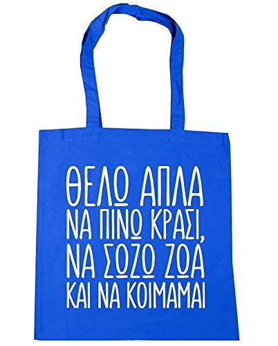 WENNUNA Ik wil gewoon wijn drinken, dieren redden en slapen - Griekse Tote Shopping Gym Beach Bag