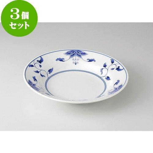 3個セット藍唐草 9吋スープ皿 [ 23.2 x 4.3cm ] 【 中華オープン 】 【 ラーメン店 中華食器 アジア料理 飲食店 業務用 】