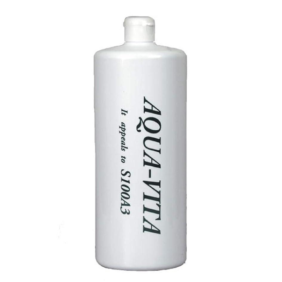 範囲領事館コンチネンタル全身用化粧水 アクアヴィータ (1000ml (お得用サイズ))