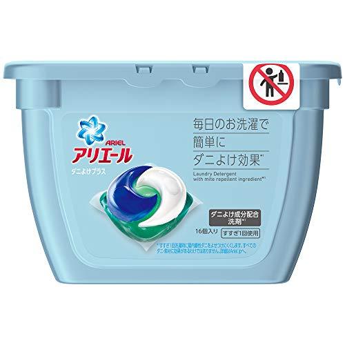 アリエール 洗濯洗剤 ジェルボール3D ダニよけプラス 本体 16個