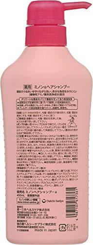 第一三共ヘルスケアミノン薬用ヘアシャンプー450mL