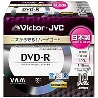 ビクター VICTOR 録画用DVD-R CPRM対応 ハードコート 16倍速 4.7GB ワイドホワイトプリンタブル 10枚 日本製 VD-R120EH10