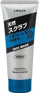 コーナンオリジナル メンズスクラブ洗顔フォーム 130g