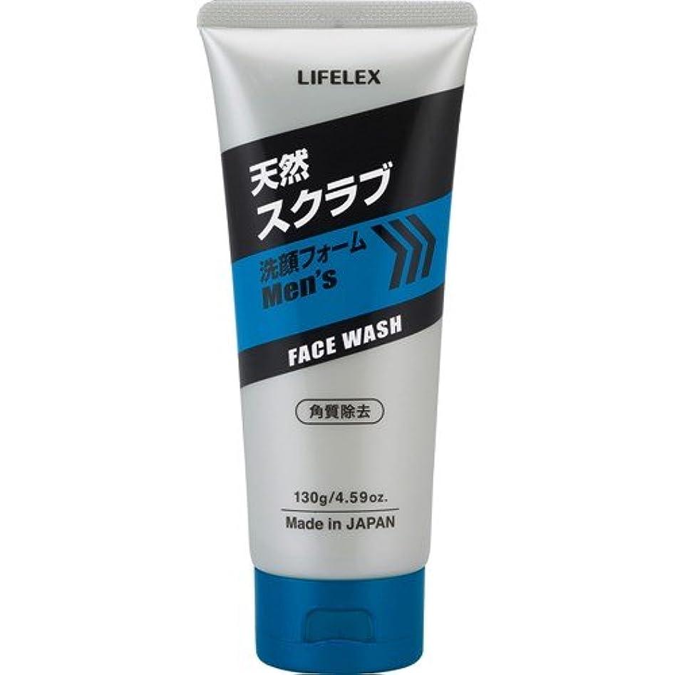 カートン戦術免疫コーナンオリジナル メンズスクラブ洗顔フォーム 130g