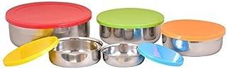 Kosma - Juego de 5 cuencos de almacenamiento de acero inoxidable con tapas herméticas multicolor | Recipiente para alimentos | Fiambreras – 10,12,14,16,20 cm