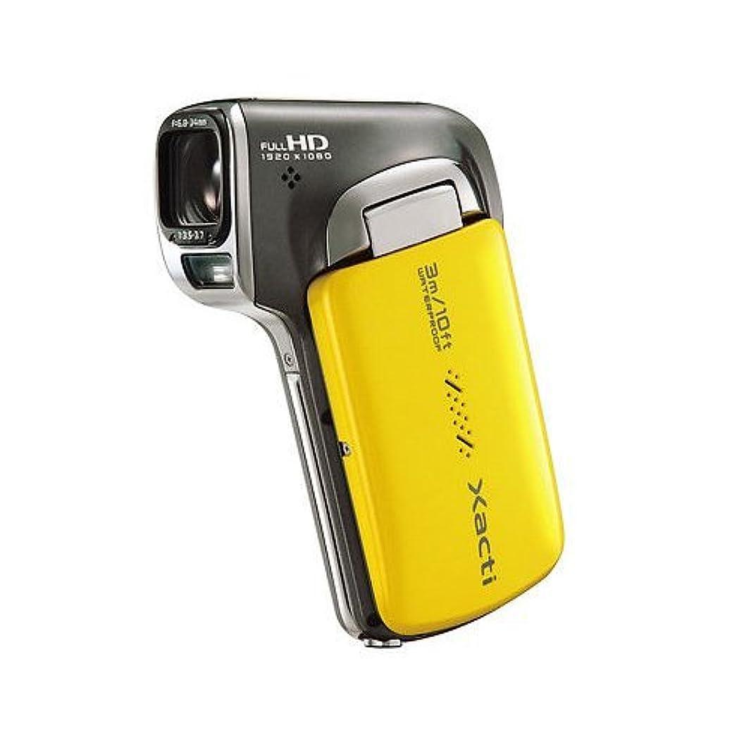 Sanyo Xacti VPC-CA9 GX High-Definition 720p Waterproof Camcorder, 9 MP, 5x Optical Zoom Dual Camera (Yellow) bletojuqfla22