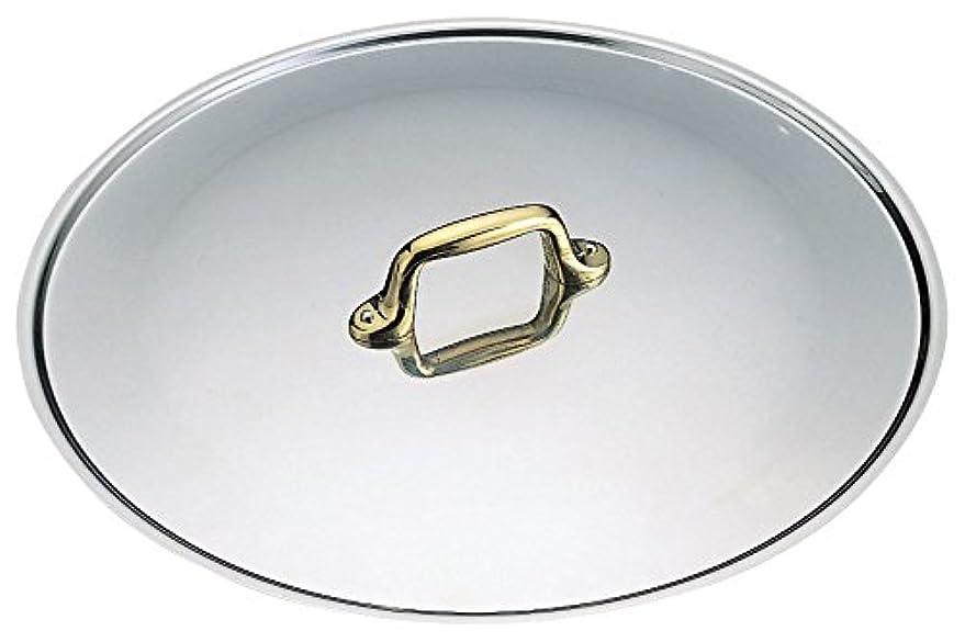 航空便音楽動員する和田助製作所 電磁鍋用蓋 18cm 3469-0181