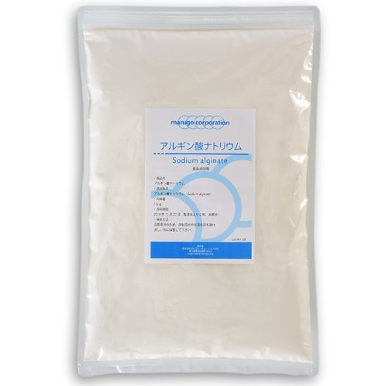 に関して苦難乱気流marugo(マルゴ) アルギン酸ナトリウム 1kg 人口イクラ ぷるぷる水 食品添加物グレード(食用)