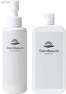StemBeaute(ステムボーテ) ヒト幹細胞 エイジング ステム ボーテ ブースタージェル & ローション180ml セット