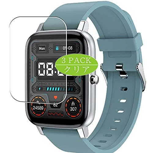 VacFun 3 Pezzi Pellicola Protettiva, compatibile con Adhope H80 1.69' smartwatch Smart Watch (Non Vetro Temperato Protezioni Schermo Cover Custodia) Screen Protector