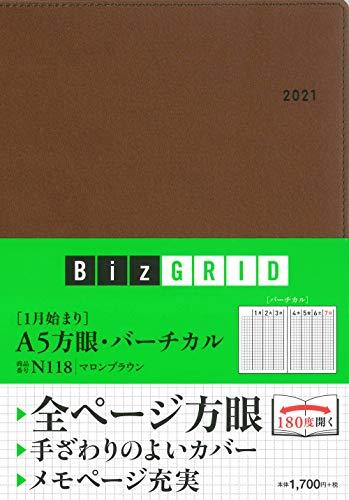 2021年1月始まり A5方眼バーチカル マロンブラウン 【N118】 (永岡書店のシンプル手帳 Biz GRID)の詳細を見る