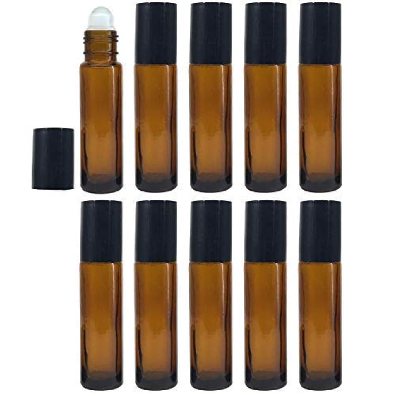 表向き外部相続人ロールオンボトル 10ml 10本セット アロマオイル 遮光瓶 ガラスロールタイプ 手作り香水 (ブラウン/10ml?10本)