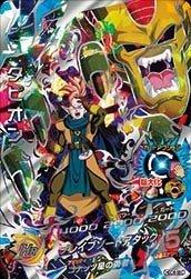 ドラゴンボールヒーローズ / GDM8弾 / HGD8-SEC タピオン UR