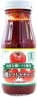 光食品 国産有機トマト使用 有機トマトケチャップ 200g