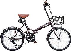 折りたたみ自転車 カゴ付 20インチ P-008N おしゃれなS字フレーム シマノ外装6段ギア フロントLEDライト・ワイヤーロック錠付き (ミニベロ/折り畳み自転車/軽快車/自転車) (ブラウン)