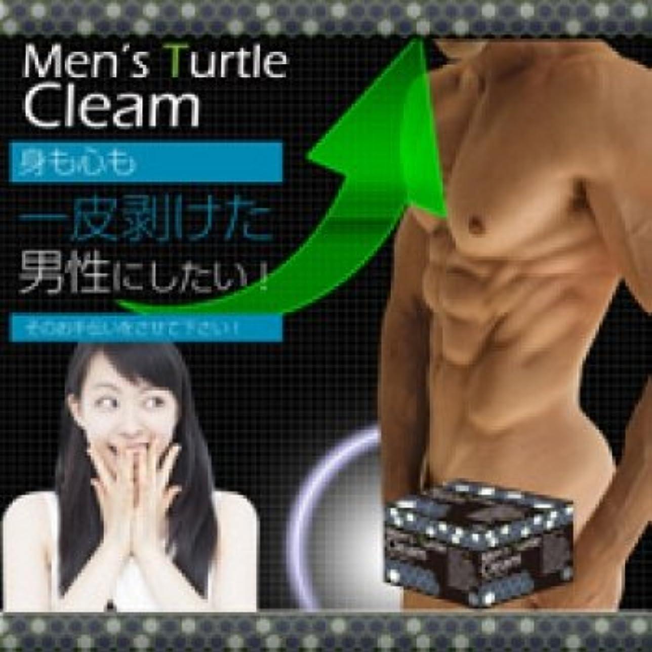 筋肉の否認する半島Men'sタートルクリーム