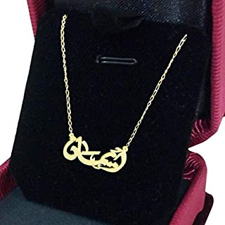 21K Gold Plated Necklace Eman name