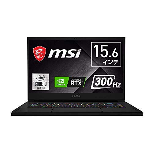 【第10世代CPU搭載】MSIゲーミングノート GS66 Win10Pro/i9/RTX2070Super/Max-Q/15.6FHD/300Hz/16GB/1TB/GS...