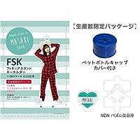 モーニング娘。'20 佐藤優樹 2020 winter FSK