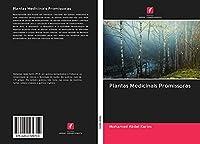 Plantas Medicinais Promissoras