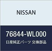 NISSAN(ニッサン) 日産純正部品 ナット 76844-WL000