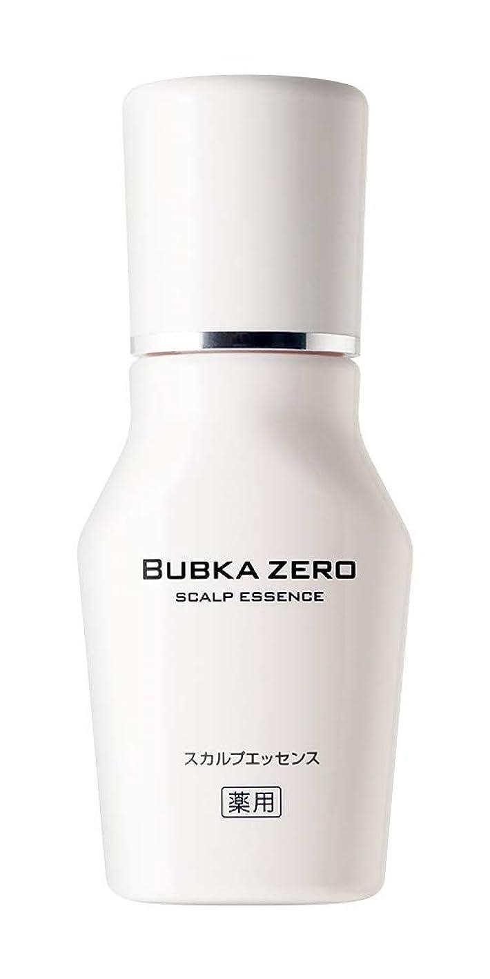 アブストラクト成功した計算【医薬部外品】BUBKA(ブブカ)薬用 スカルプエッセンス 育毛剤 BUBKA ZERO (ブブカ ゼロ)1本 (単品)