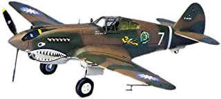Academy 12280 1/48 P-40C Warhawk Model Kit
