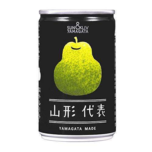 サン&リブ 山形代表 ラ・フランス 1箱 20缶 飲料 ジュース フルーツジュース ラフランスジュース ラ・フランスジュース