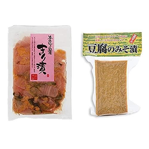 [2点セット] うら田 飛騨 本仕込み白菜 きり漬(180g) ・日本のチーズ 豆腐のみそ漬(1個入)