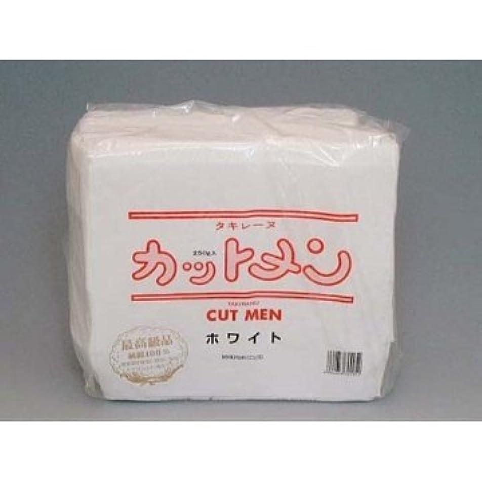 好奇心盛ペスト厳密に滝川 タキレーヌ カットメン ホワイト 700枚入 5×6cm 純綿100%250g