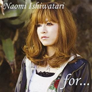 Amazon.co.jp: for・・・: 音楽