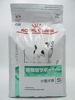 【療法食】 ロイヤルカナン ドッグフード 満腹感サポート 小型犬用 S 3kg