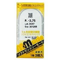 処方箋不要 エイコー ソフト マンスリー モード 1ヶ月 使い捨て コンタクト レンズ 【BC】8.6 【PWR】-1.50