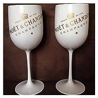 2ピースワイングラスシャンパンクーペカクテルガラスパーティーシャンパンフルートワインカップゴブレットプラスチックメガネシャンパン (Color : White)