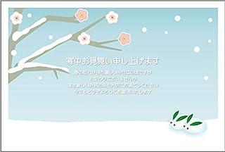《官製 10枚》寒中見舞はがき(pka-02 雪うさぎ)《63円切手付ハガキ/ヤマユリ切手/裏面印刷済み》