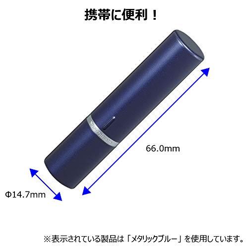 シヤチハタ『携帯用印鑑ケースウイズイン』