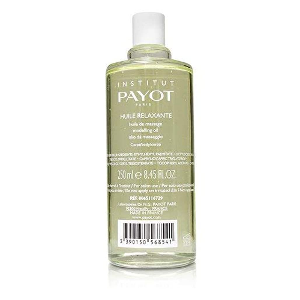 雷雨債務ドルパイヨ Huile Relaxante - Body Massage Oil (Jasmine & White Tea) (Salon Product) 250ml/8.45oz並行輸入品