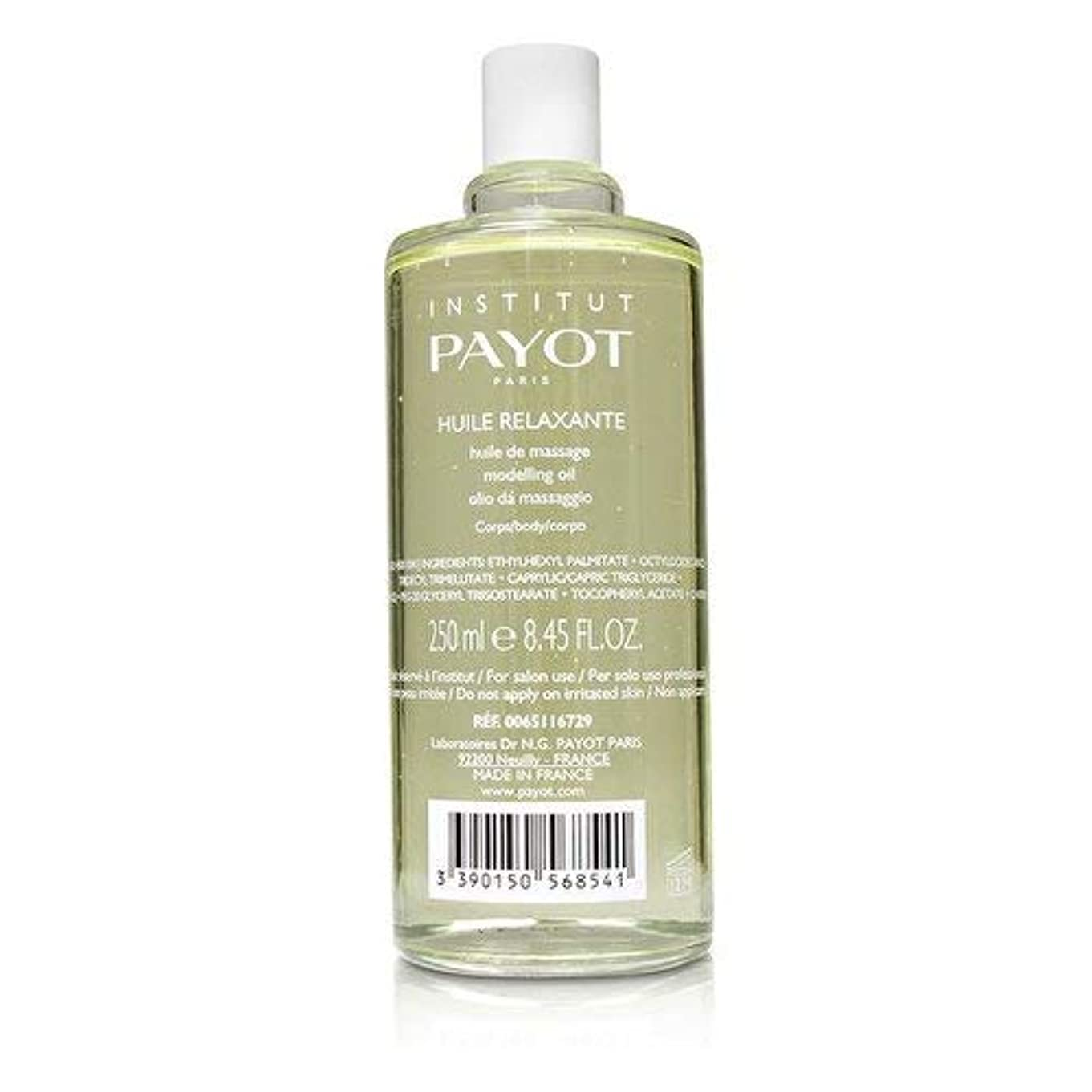 肌寒い加速度ベテランパイヨ Huile Relaxante - Body Massage Oil (Jasmine & White Tea) (Salon Product) 250ml/8.45oz並行輸入品
