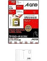 エーワン ラベルシール(プリンタ兼用)ハイグレードタイプ マット紙(A4判) 75240 20枚入 2セット + 画材屋ドットコム ポストカードA
