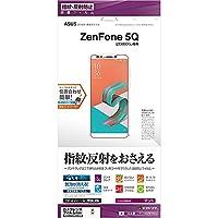 ラスタバナナ ZenFone 5Q ZC600KL フィルム 平面保護 反射防止 ゼンフォン 5Q 液晶保護フィルム T1183ZEN5Q