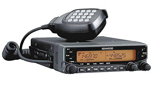 Kenwood Original TM-V71A 144/440 MHz Dual-Band Amateur Mobile Transceiver, 50 Watts, 1000 Memory, EchoLink Sysop-Mode Operation, True Dual Receive