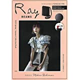 Ray BEAMS 2020 Spring / Summer Collection Book (ブランドブック)