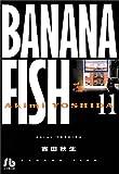 BANANA FISH (11) (小学館文庫 よA 21)