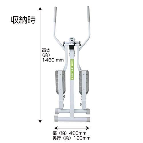IRONMANCLUB(鉄人倶楽部)スカイウォーカートレーニングウォーキング室内ホワイトIMC-18S