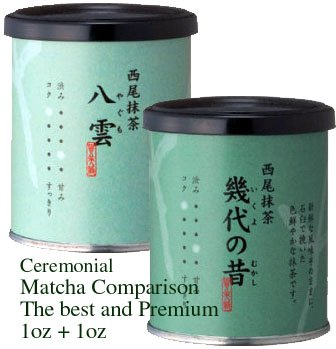 Challenge the lowest price of Japan ☆ Ceremonial Matcha Premium Grade Comparison 1ozx2 cans Set Bombing free shipping
