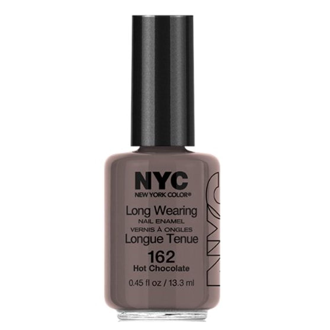 アクティブ争う別れる(3 Pack) NYC Long Wearing Nail Enamel - Hot Cholate (並行輸入品)