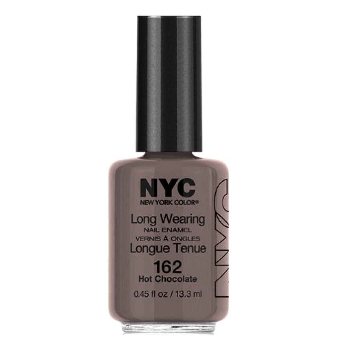 写真を描く摂氏一般的に言えば(3 Pack) NYC Long Wearing Nail Enamel - Hot Cholate (並行輸入品)