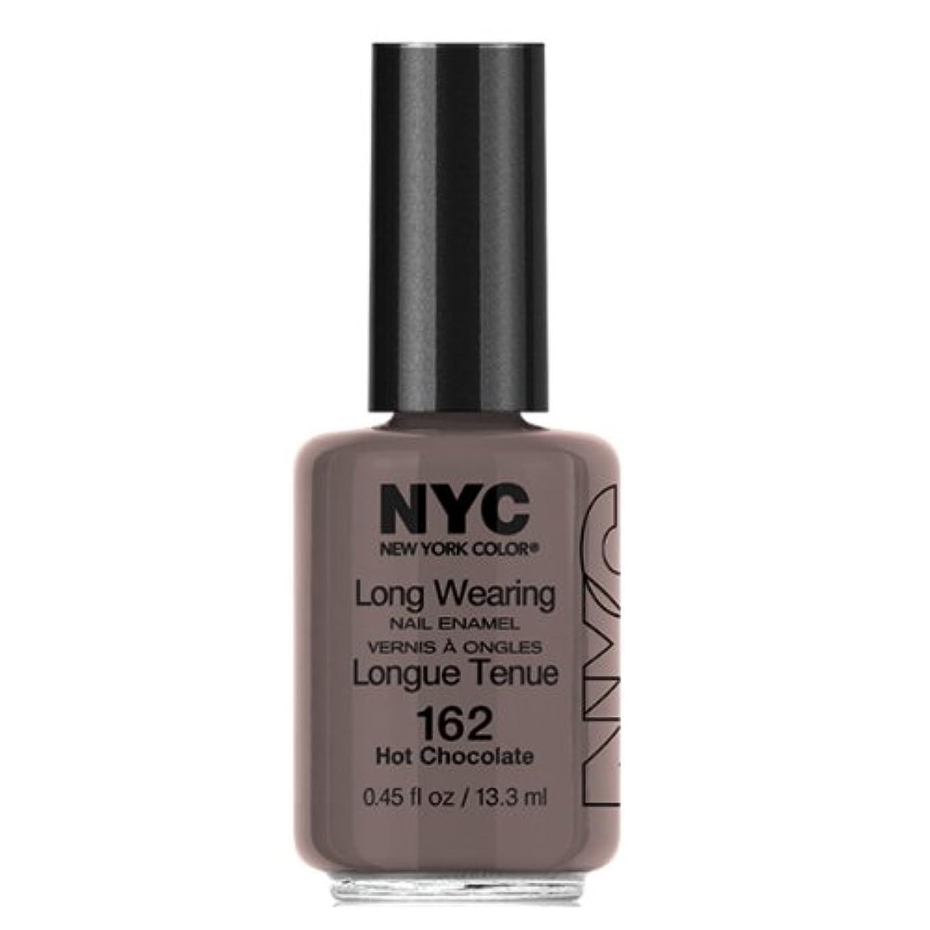 観光前文避けられない(3 Pack) NYC Long Wearing Nail Enamel - Hot Cholate (並行輸入品)