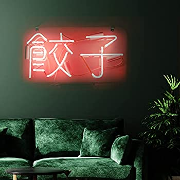 New Restaurant Shop Neon Sign Dumplings in Chinese Businese Neon Light Wall Sign Sculpture 12  x 6